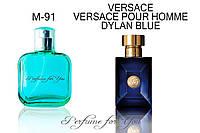 Мужские духи Versace Pour Homme Dylan Blue Versace 50 мл, фото 1