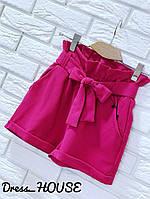Стильные женские шорты, красные, 913-135, фото 1