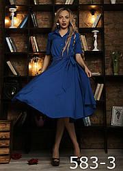 Женское нарядное платье миди с поясом, 42,44,46,48,50