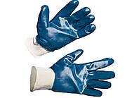 Перчатки нитриловые МБС трикотажный манжет полный облив MIK