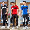 Мужской летний спортивный костюм: штаны и футболка, реплика Найк, фото 7