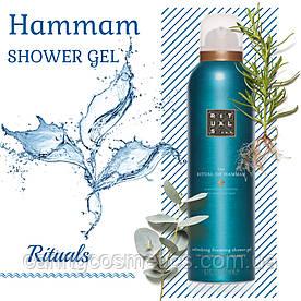 "Rituals. Гель - пена для душа""Hammam"". 200 мл. Производство Нидерланды."