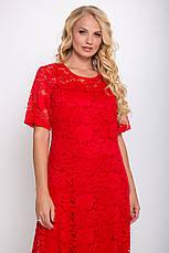 Нарядное большое платье красное гипюровое Ивона, фото 3