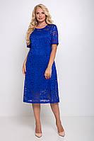 Платье из гипюра для полных цвет электрик Ивона