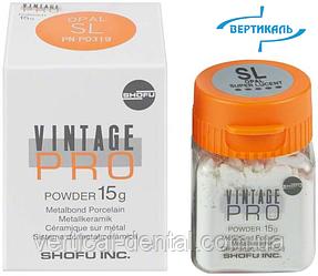 Vintage PRO - Опалові ефекти, 15 гр