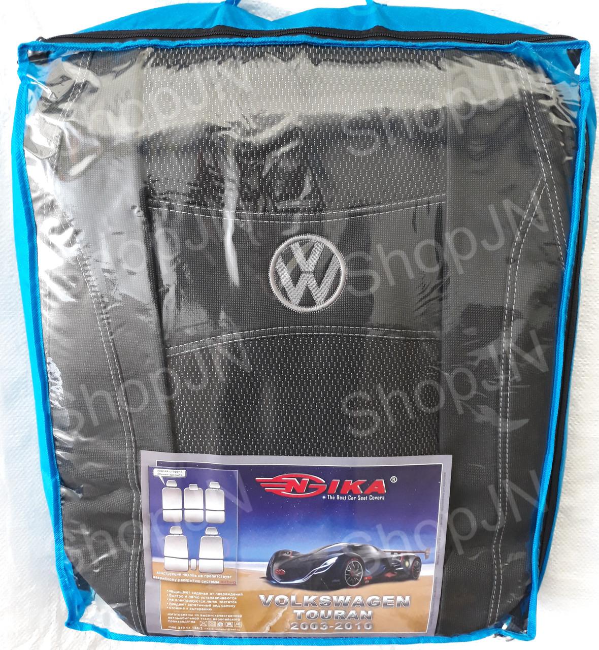Авточохли Volkswagen Touran 2003-2010 Nika