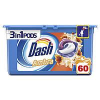 Капсулы для стирки универсал Dash Ambra 3 в 1 60 капс.