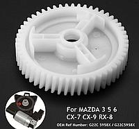 Шестерни стеклоподъемника Mazda 3, 5, 6, CX-7, CX-9, RX-8 G22C5958X