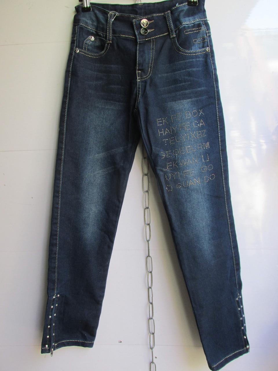 """Детские джинсы на девочку арт. HC1605 (7-13 лет) """"Kinder-1"""" ZL-1384"""