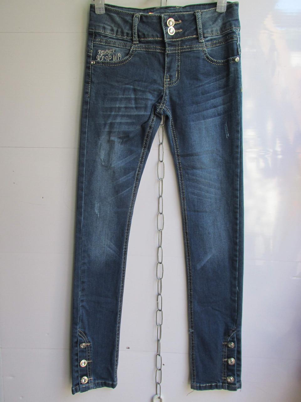 """Детские джинсы на девочку арт. MG003 (8-13 лет) """"Kinder-1"""" ZL-1384"""