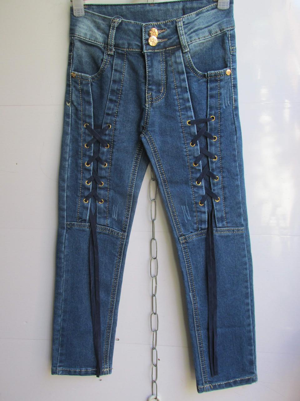 """Детские джинсы на девочку арт. MG8001 (8-13 лет) """"Kinder-1"""" ZL-1384 №С65536"""