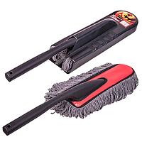 Щетка для сметания пыли антистатик плоская пластиковая ручка