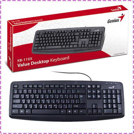 Клавиатура Genius KB-110X Black USB, CB, фото 2