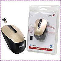 Беспроводная мышь Genius NX-7015 USB Gold, мышка