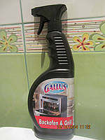 Средство для уборки в кухне Галус гриль