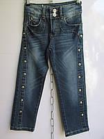 """Детские джинсы на девочку арт. HB1207 (6-11 лет) """"Kinder-1"""" ZL-1384"""