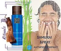 Спрей - антиспирант. RITUALS OF SAMURAI SPRAY