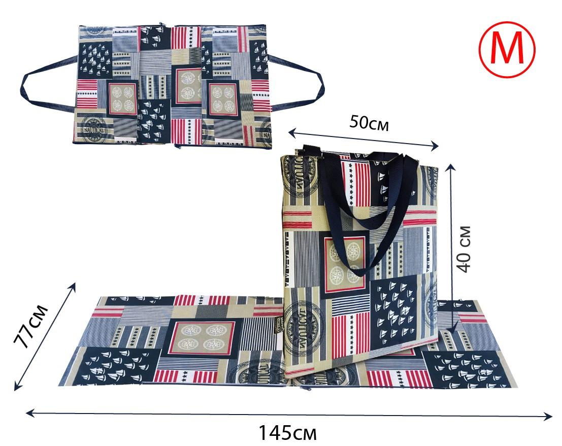 Сумка-коврик  трансформер Coverbag М морская