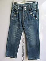 """Детские джинсы на девочку арт. HZ-303 (5-9 лет) """"Kinder-1"""" ZL-1384"""