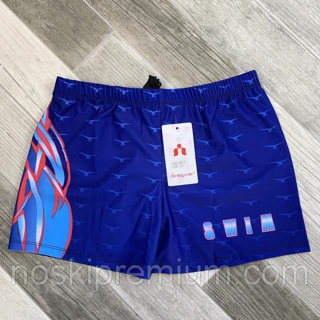 Плавки шорты мужские купальные  Samegame