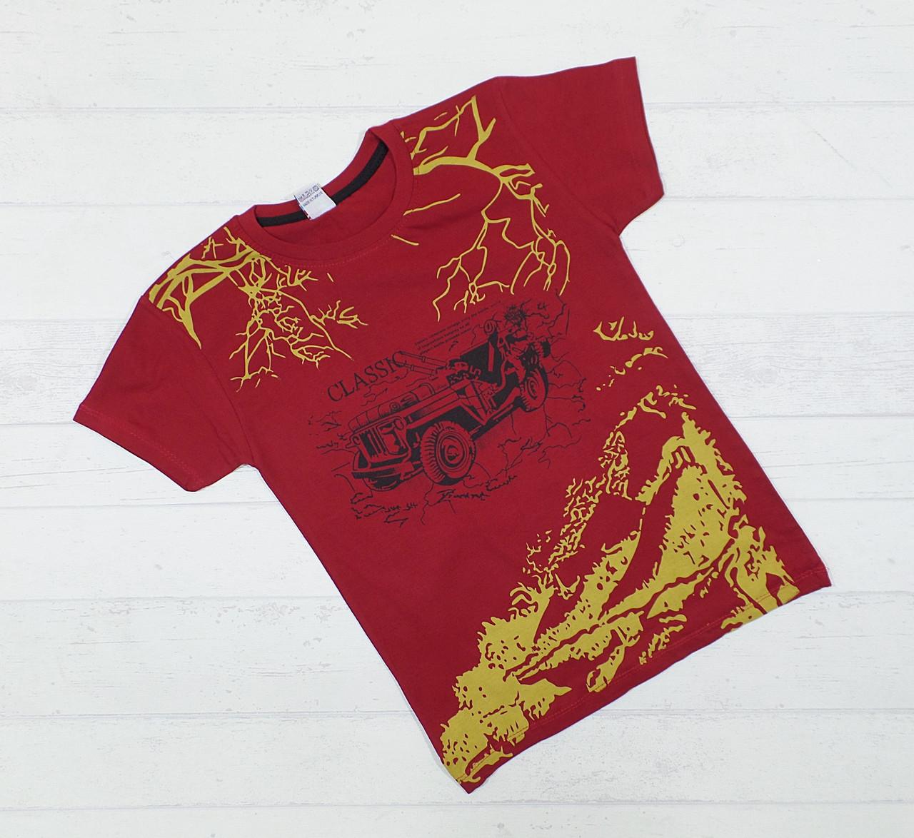 Детская футболка для мальчика 9,10,11,12 лет