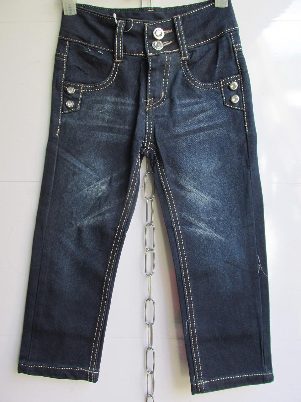 """Детские джинсы на девочку арт. HZ-302 (5-9 лет) """"Kinder-1"""" ZL-1384"""