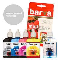 Комплект чернил Barva Epson Universal №1, C/M/Y/K, 4 x 90 г + чист. жидкость 90 г + фотобумага Barva A6 (10x15), краска для принтера эпсон