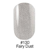 Гель-лак Naomi №130 Fairy Dust ,6 мл