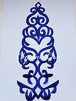 Термо аппликация 29.5*11.5 см 1шт Royal blue