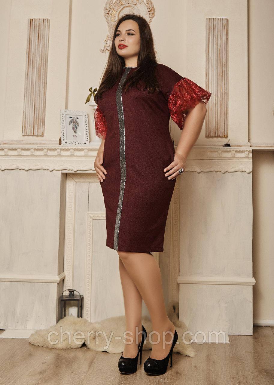 Нарядное женское платье из креп-дайвинга в размере 52,54,56
