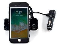 Автомобильный держатель со встроенным FM-трансмиттер с Bluetooth Eplutus FB-01