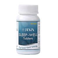 Слип Вел Джива, Sleep-Well Tablets Jiva, 120 таблеток
