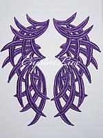 Лейсы нашивные 22*9см, Purple 1 пара
