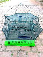Раколовка зонтик  диаметр 80 см 6 входов
