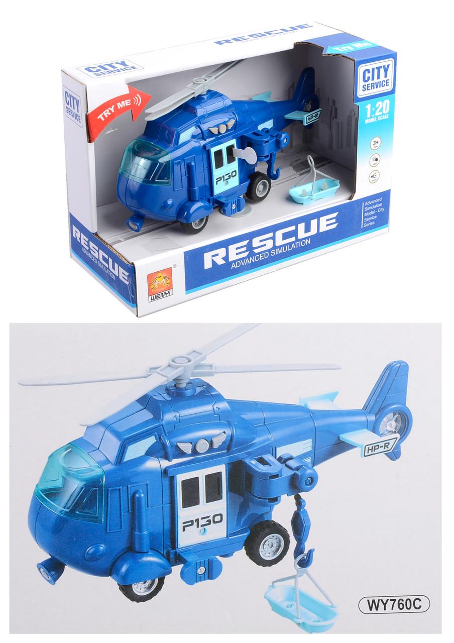 """Вертолет """"Полиция"""", инерционный, музыка и свет, WY760C"""