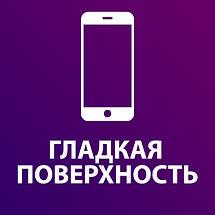 Защитное стекло iPhone 7 Plus (0.3 мм, 3D, золото, полное,с олеофобным покрытием, и покрытием Silk Screen) Айфон 7 +, фото 2