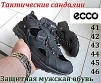 """Мужские кожаные тактические сандалии """"ECCO"""". Закрытые босоножки с защитой носка 41/42 размеры"""