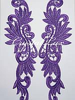 Лейсы нашивные 28*9см, Purple 1 пара