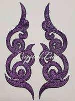 Лейсы нашивные 16*5см, Purple 1 пара