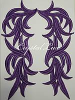 Лейсы нашивные 27*9см, Purple 1 пара