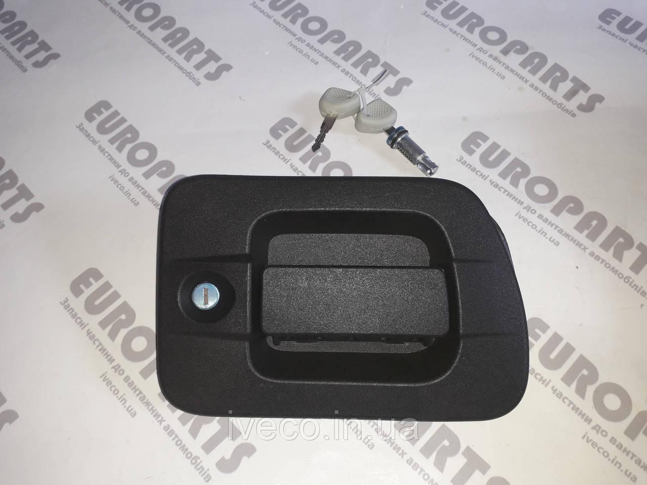 Ручка двери правая левая Iveco Stralis Iveco Trakker Iveco Eurocargo  50405293 504052936 504343231 504254457