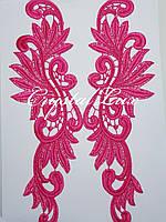 Лейсы нашивные 28*9см, Pink 1 пара