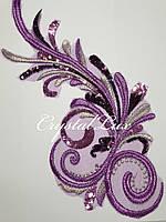 Лейсы нашивные с пайетками, 15*33см, Purple 1шт