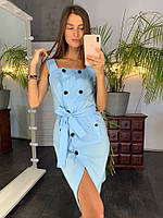 Нежный женский голубой сарафан