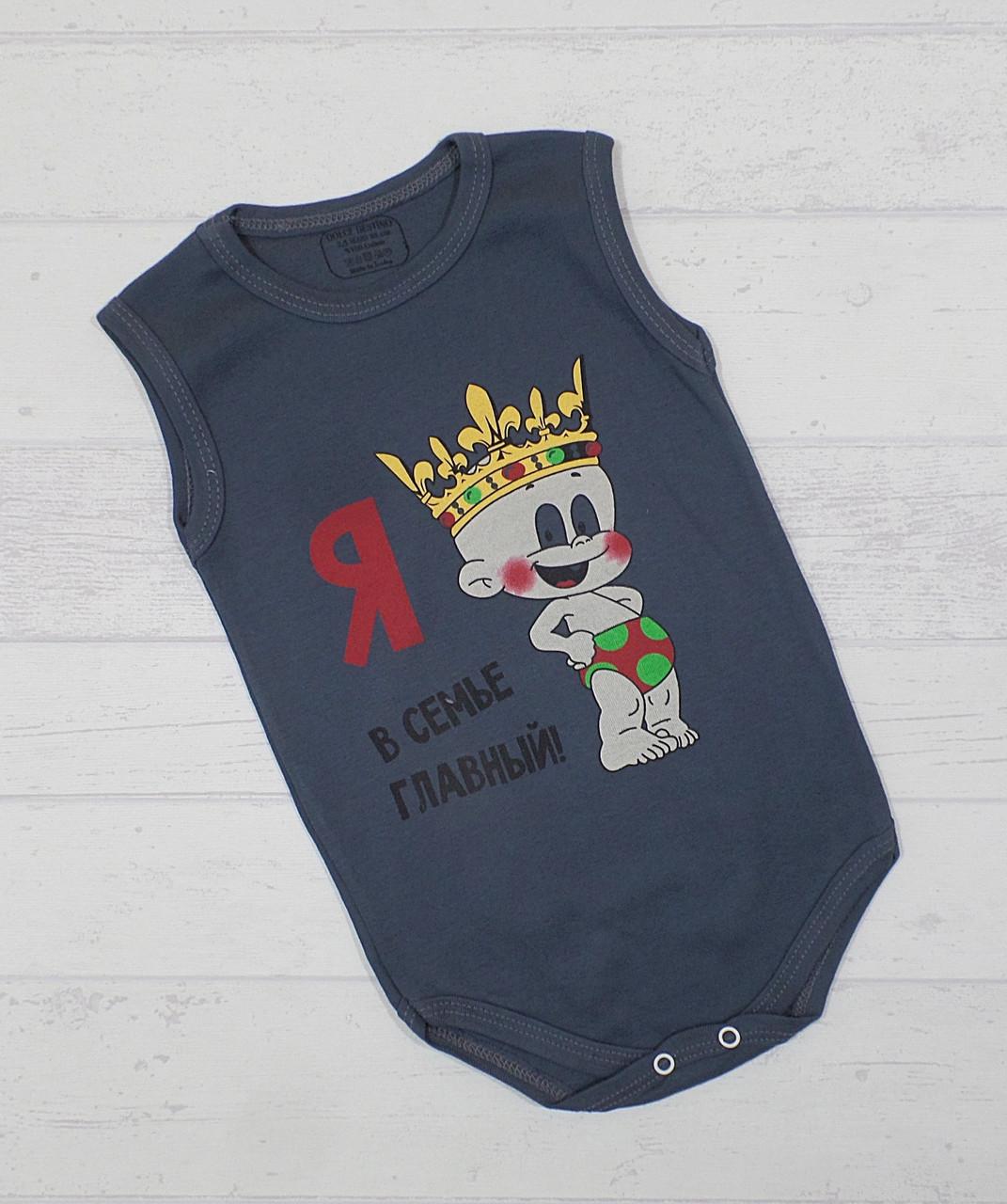 Детский боди для новорожденных 3,6,9,12,15 мес