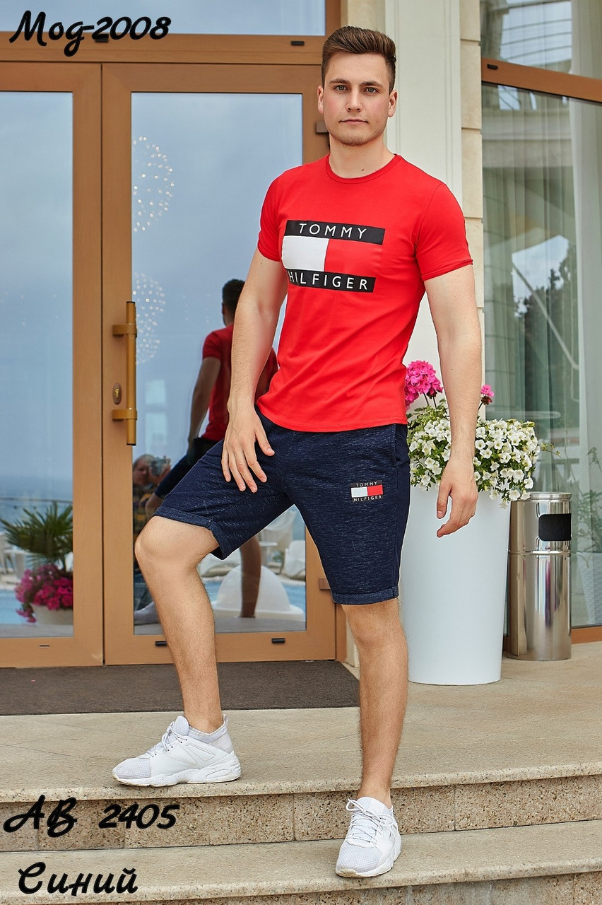 Чоловічий молодіжний літній спортивний костюм: шорти та футболка, репліка Tommy Hilfiger