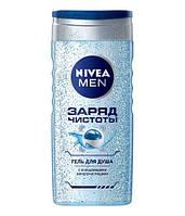 """Гель для душа мужской Nivea """"Заряд чистоты"""" (250мл.)"""