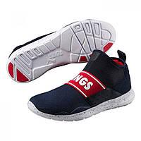 0e2f765c2 Бігові кросівки Puma в Україні. Порівняти ціни, купити споживчі ...