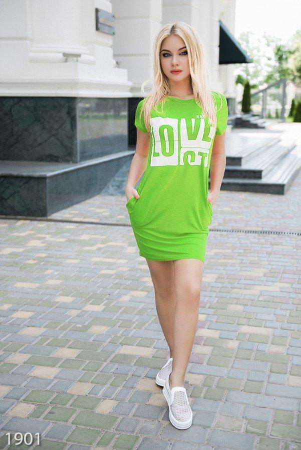 Женская футболка 1901_салатовый