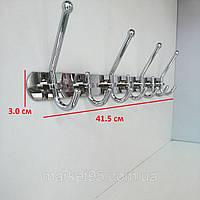 Планка с 7-ю крючками 41.5 см, фото 1